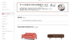 大塚家具がEC事業を強化、「Yahoo!ショッピング」に出店開始
