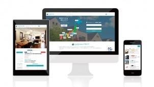 「iemiru」とASJ、API連携など業務提携を開始