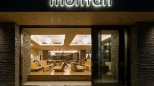 インテリックスがホテル事業 客室と住戸が共存する宿泊施設を福岡にオープン