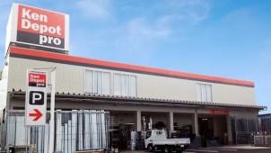 建デポが「尾張旭店」をオープン 中部地区では6年ぶり5店舗目