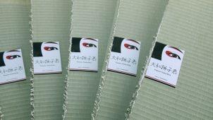 熊本産畳表「男前表」に夫婦ブランド「大和撫子表」が誕生