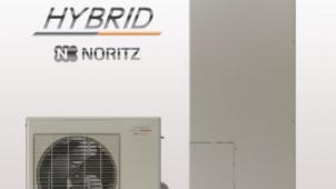 ノーリツ、「家庭用ハイブリッド給湯・暖房システム」が環境大臣表彰を受賞