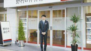 野村不動産アーバンネット、東京都と高齢者等を支える地域づくり協定を締結