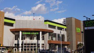 ロイヤルホームセンターが西宮市にオープン、DIYが学べるワークショップ併設