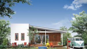 エースホーム、DIYできる新築住宅「HUCK」の平屋タイプを発売