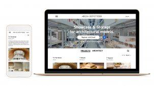 寺田倉庫、建築模型専用クラウド保管サービスをリリース