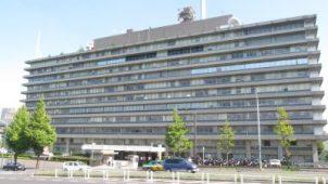 国交省、一級建築士5名の懲戒処分を発表