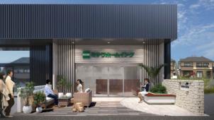 ミサワホームイング、マンションリフォームを強化 来年1月にモデルルーム開設