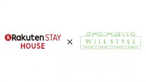 楽天LIFULL STAYとハイアス、民泊向け戸建型宿泊施設の供給で提携