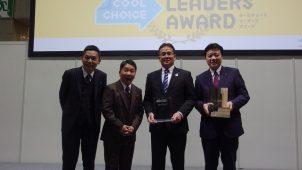 「クールチョイス」でLIXILの窓リフォームが環境大臣賞