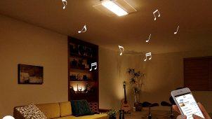 パナソニック、スピーカー内蔵LEDシーリングライトを発売