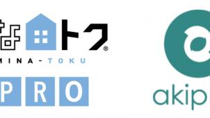 『みな-トクPRO』、駐車場シェアアプリ『akippa』と連携