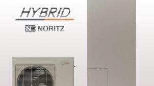 ノーリツ、家庭用ハイブリッド給湯・暖房システムが『省エネ大賞』受賞