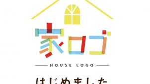 シンミドウ、家ごとの特徴をロゴマーク化する「家ロゴ」開始