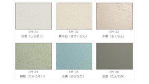オーケーデポ、自然系塗壁材「EM珪藻土」に新色追加