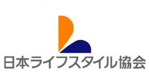 第38回リフォームスタイリスト資格試験の結果を発表-日本ライフスタイル協会