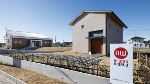 旭化成建材、「快適空間ラボラトリー」をリニューアルオープン