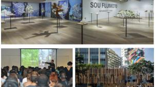 TOTO、「藤本壮介展 未来の未来」がサンパウロで好評開催中