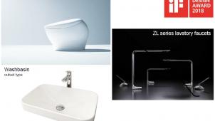 TOTO、「ネオレストNX」など3商品がiFデザイン賞受賞