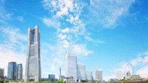 リクルート調べ、住みたい街ランキング総合1位は「横浜」