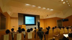 空き家発生防止・流通促進などアイデア共有 東京で報告会