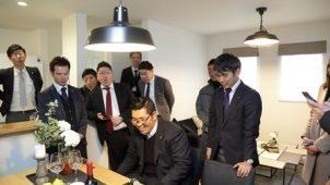 ケイアイスター不動産、「IoT住宅」の試験運用を開始