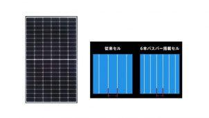 ハンファQセルズ、公称最大出力325Wの太陽電池モジュール