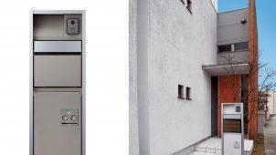 パナソニック、宅配ボックスと関連製品を拡充