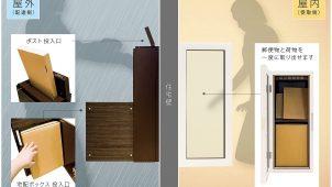 ナスタ、気密・断熱性能を確保した壁貫通型の宅配ボックス開発