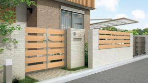 四国化成、アルミ押出形材門扉・フェンスの新シリーズを発売