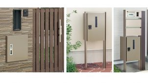 四国化成工業、戸建て用宅配ボックス3機種を発売