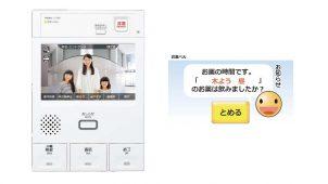 アイホン、取り替えに適したマンション用インターホンを発売