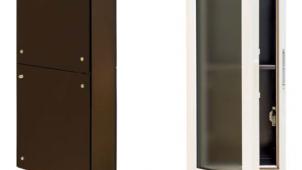 タマホーム、住宅壁貫通型ポスト付き宅配ボックスを販売