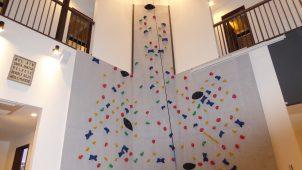 パナソニック、名古屋にアウトドア設備融合の新築シェアハウスを竣工