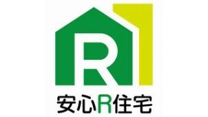 「安心R住宅」事業者団体に1団体を登録 合計12団体に