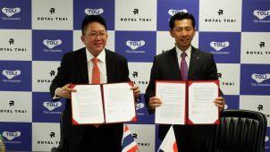 東リ、カーペットメーカー「ロイヤルタイ社」と代理店契約を締結