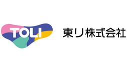 東リ、塩ビ系床材など製品全般を値上げ 6月1日受注分から