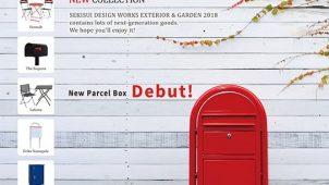 セキスイデザインワークス 、最新デジタルカタログで宅配ボックスの特集
