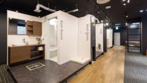LIXIL東北、マンション水回りリフォームに特化したショールーム開設