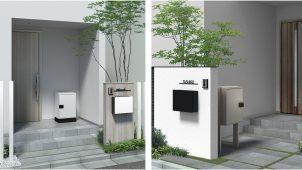 LIXIL、手頃価格のシンプルな宅配ボックスを発売