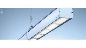 600mm灯具ユニットを自由に取り付けられるライン照明