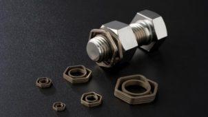 ボルト・ナットの脱落防止スプリングに建築基準法等の適合評定