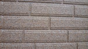 山本窯業化工、簡単施工の多彩模様仕上げ塗材に高耐候タイプを追加