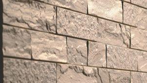 大建工業、深彫調の高意匠不燃壁材を発売