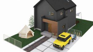 アウトドア雑誌とコラボした企画住宅「基地のような家」