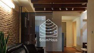 超省エネルギーなゼロエネハウス「Baum Haus」