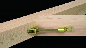 BXカネシン、斜め梁・登り梁にビス施工できる羽子板金物を発売