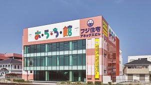 フジ住宅、本社分譲住宅部門の新社屋が完成 住まいの総合ショールームへ
