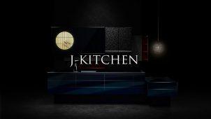 インテンザ、日本の「雅」を伝えるコンセプトキッチンをミラノサローネに出展