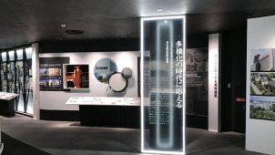 大和ハウス工業、見学施設をリニューアル 創業からの技術力を紹介